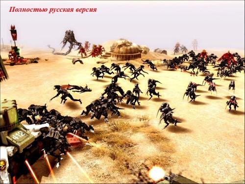 Warhammer 40k 2 - Шторм души 2011