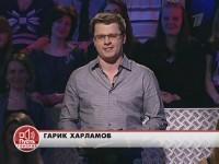 Пусть говорят / Аффтар жжот (эфир 01.04.2011) SATRip