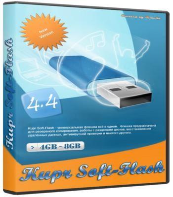 Kupr Soft-Flash v4.4 Универсальная флешка (2011/ENG/RUS) 4Gb - 8Gb