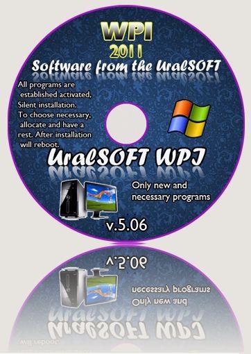 UralSOFT WPI v5.06 RUS 2011