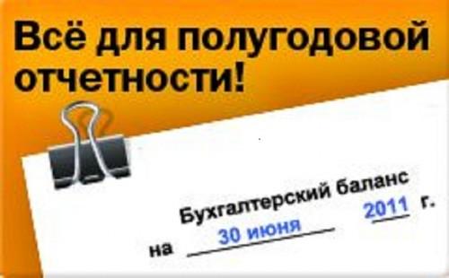 К+ Пополнения Региональных баз и приложений с 23.07.11 по 29.07.2011