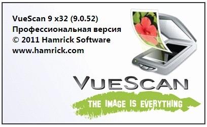 VueScan Pro 9.0.52