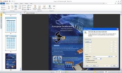 Nitro Enterprise Professional  ver. 8.0.6.3  x86/x64