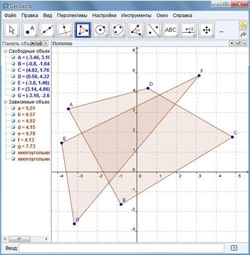 GeoGebra 4.0.40.0 ML/Rus. Universal Math Solver 9.0.1.1 - Универсальн