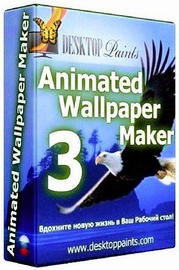 Animated Screensaver Maker 3.1.5