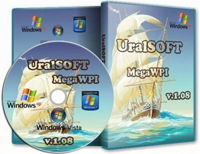 UralSOFT MegaWPI v.1.08 (2011/ML/RUS)