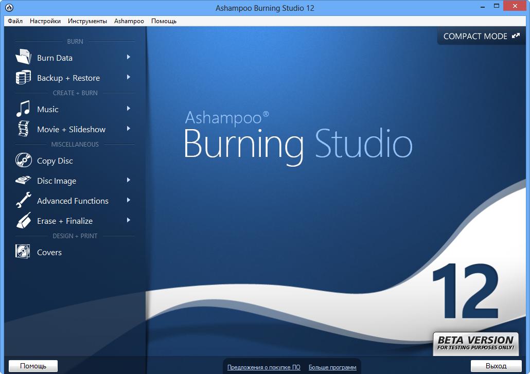 Ashampoo Burning Studio 12 12.0.0 Beta Portable by SamDel