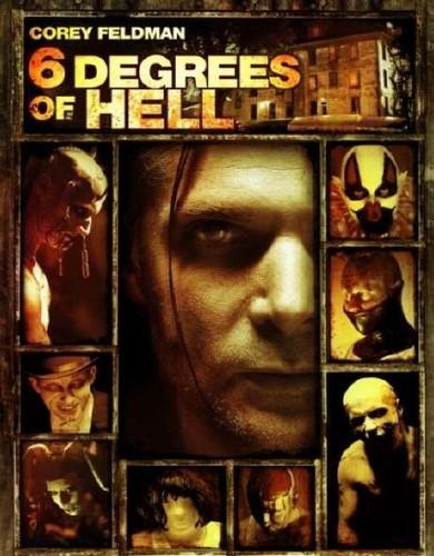 Шесть ступеней ада / 6 Degrees of Hell / 2012 / DVDRip