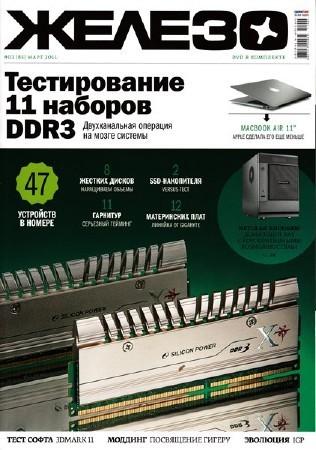 http://picbit.net/image/04032011_1299250031801_1299245999790.jpg