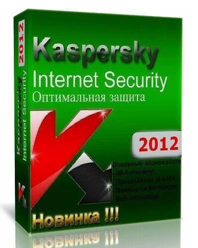 Kaspersky Internet Security 2012 12.0.0.275 Beta Rus