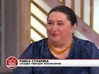 ����� ������� - ��������� ����� (04.04.2011) IPTVRip
