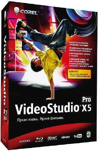 Corel VideoStudio Pro X5 15.1.0.34 Multilingual