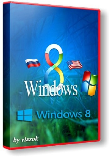 Windows 8 RTM Enterprise N x64 (RUS/ENG/2012)