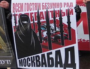 На «Русском марше» грозились «выгнать оккупантов из Кремля»