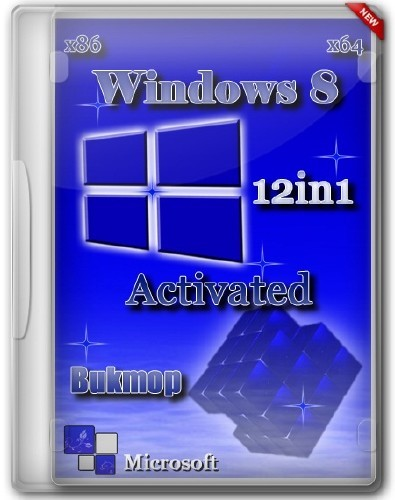 Windows 8 (12in1) Activated x86/x64 by Bukmop (2012/RUS)