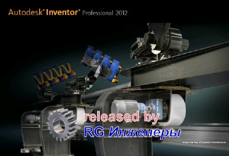 Autodesk Inventor Professional 2012 [ x32 + x64, ISZ ( English | Русский )  ...