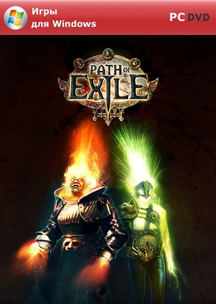 Path of Exile (2012/ENG/BETA)