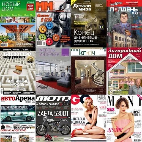 Подборка журналов от 5 июля 2012 года