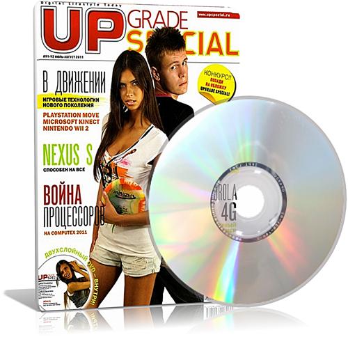 DVD приложение к журналу Upgrade Special №7-8 (июль-август 2011)