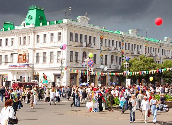 Омск.День города