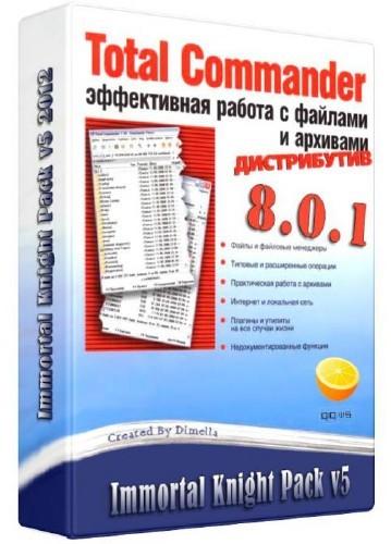 Total Commander 8.0.1.0 Immortal Knight Pack v5 (2012/RUS) x86