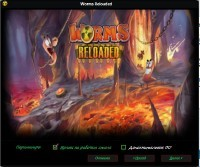 Worms Reloaded v.1.0.0.465 (2010/RUS/Multi/Repack by SkeT)