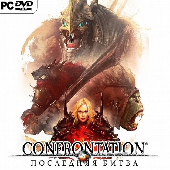 Confrontation (2012/ENG)