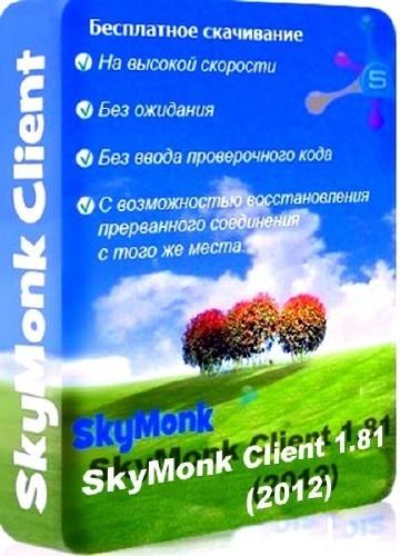 SkyMonk Client 1.81 (2012)