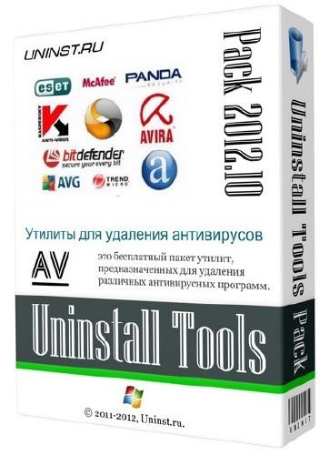AV Uninstall Tools Pack 2012.10