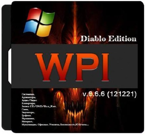 WPI v.6.6.6 (121221) Diablo Edition by IceSlam (2012/RUS)