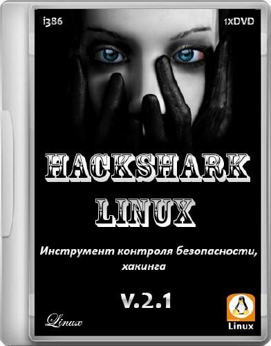 Hackshark linux 2 1 инструмент контроля
