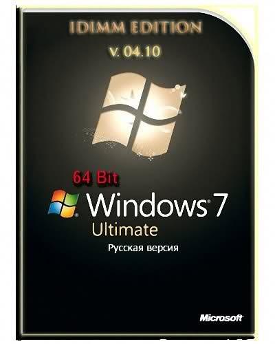 Windows 7 Ultimate IDimm Edition v.04.10 x64 Rus