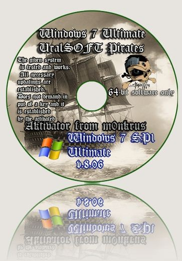 Windows 7x64 Ultimate UralSOFT Pirates #8.06