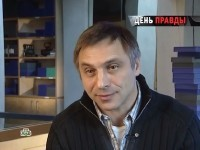 Русские сенсации. День правды на НТВ (09.04.2011) SATRip