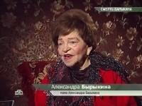 Очная ставка. Смерть Барыкина (09.04.2011) SATRip