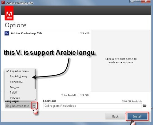 Adobe Photoshop CS6 Multi. Sup.Arabic+patch 100% Actv
