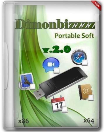 Dimonbizzzz Portable soft 2.0 (2012/RUS)