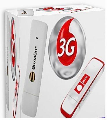 Уcкoрения интeрнетa 3G / Уcилeния сигнaлa 3G (2012) windows/xp/vista/7