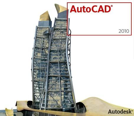 Полный курс уроков по программе AutoCAD 2010 + блоки, шаблоны, 3D модели