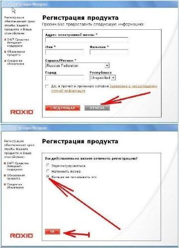 Roxio Easy DVD Copy Premier 1.2.204; 5.0.0.0 (2012/ENG/RUS)