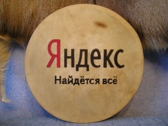 Ульяновец проиграл