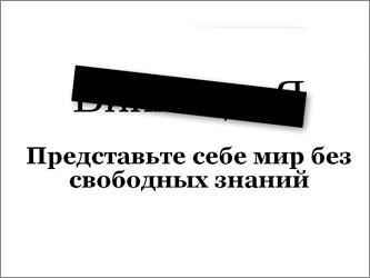 Русскоязычная