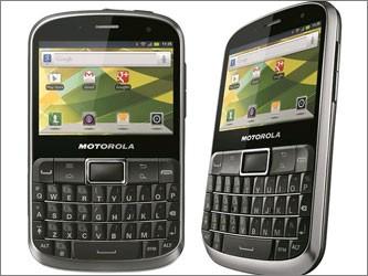Motorola выпустила прочный QWERTY-смартфон