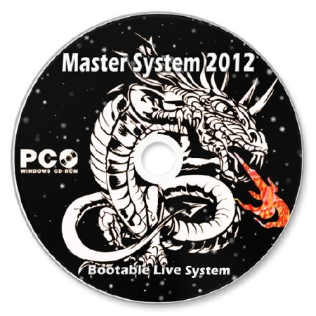 Master System Bootable CD (2012ISO/ENGFinal)