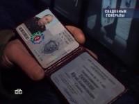 ЧП. Расследование / Свадебные генералы (эфир от 10.03.2011) SATRip