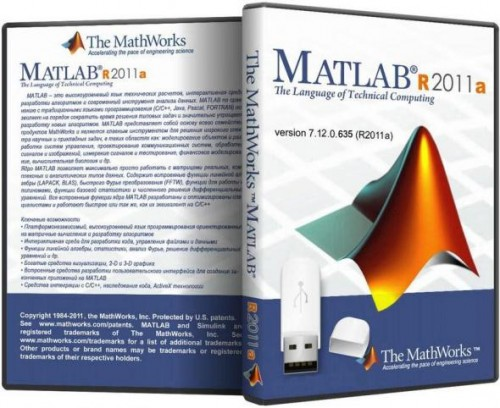 Mathworks Matlab R2011a 2011a 7.12 Build 635