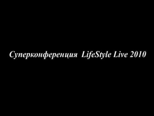 LifeStyle Live (Мрочковский, Парабеллум)