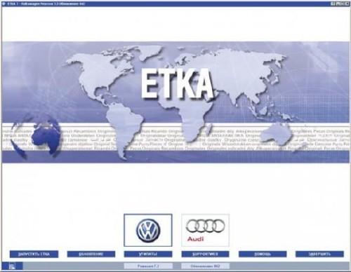 ETKA 7.3 Audi & VW (842) (2011) PC