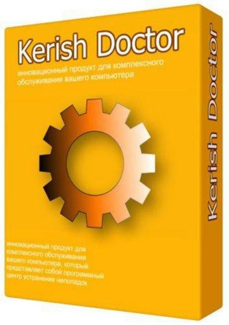 Kerish Doctor 2012 4.45 RePack by KpoJIuK.