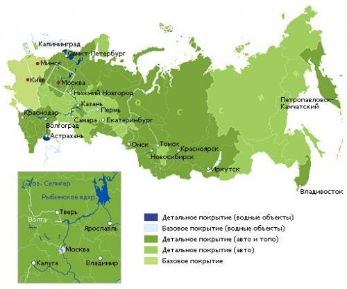 GPS - Дороги России. РФ. Топо. Версия 6.13 Garmin [Unlocked] (2012) IMG